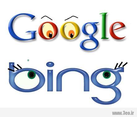 google-bing-copy-dispute