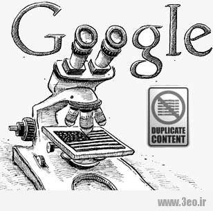 google-penalizes-duplicate-content