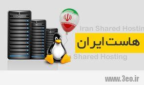 iran-host-linux
